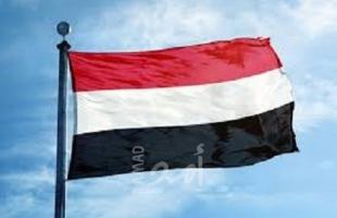 الحكومة اليمنية الجديدة تؤدي اليمين الدستورية في الرياض أمام الرئيس هادي