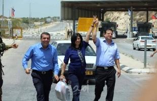 """صحيفة عبرية تحرض ضد """"أيمن عودة"""" بعد اعتقال """"خالدة جرار"""""""