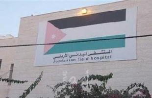 جمعية رجال الأعمال تزور المستشفى الميداني الأردني في قطاع غزة