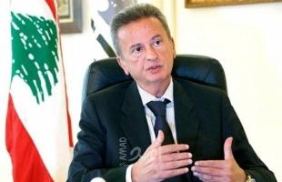 الإدعاء العام اللبناني يفتح تحقيقا بحق حاكم المصرف المركزي وشقيقه