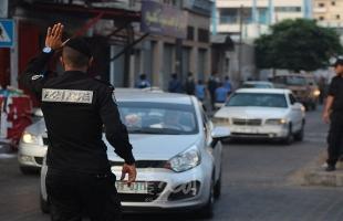 مرور غزة: نعلمكم بوجود أعمال صيانة في شارع عمر المختار