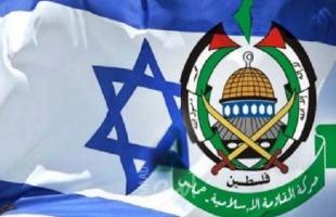 صحيفة تكشف تفاصيل جديدة حول صفقة تبادل الأسرى بين إسرائيل وحماس