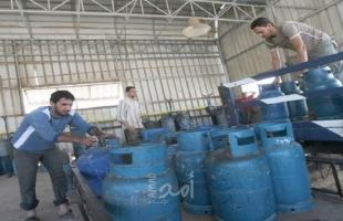غزة: مباحث التموين تحذر من التلاعب بأسعار الغاز