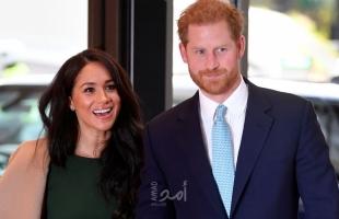 القصر الملكي: الأمير هاري وميغان يفقدان كل ألقابهما الرسمية