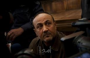 قدروة فارس: مروان البرغوثي لا يرغب في أن يكون رئيسا لقائمة المجلس التشريعي