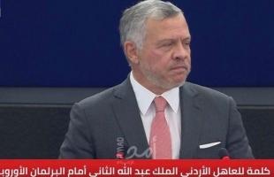 الملك عبدالله: الاستقرار في الشرق الأوسط غير ممكن دون سلام بين الفلسطينيين والاسرائيليين
