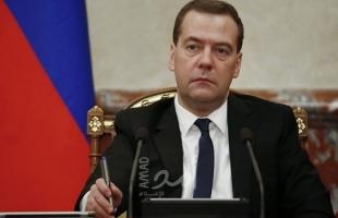 الحكومة الروسية تقدم إستقالتها