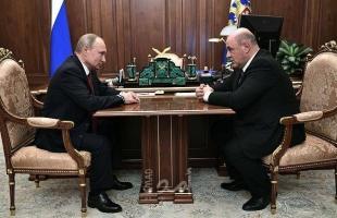 المرشح لرئاسة الحكومة الروسية: تنفيذ رسائل بوتين سيأخذ الأولوية في عملي
