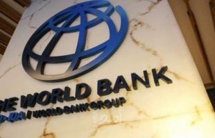 البنك الدولي يؤكد دعمه لبنان