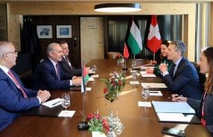أشتية يدعو  بلجيكا وسويسرا للإسراع بالاعتراف بفلسطين لمواجهة التهديد بالضم