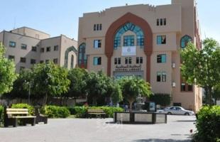 مالية حماس تصدر إعلان بخصوص تسديد رسوم طلاب الجامعة الاسلامية من المستحقات