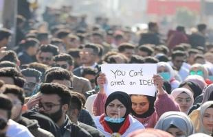 """سفراء (16) دولة يحتجون ضد استخدام الأمن العراقي""""للقوة المفرطة"""" ويدعون الحكومة لاحترام الحريات"""