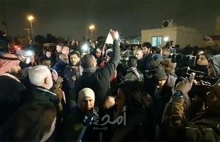 الأردن: معتصمون أمام السفارة الأمريكية: لن نعترف بإسرائيل - فيديو