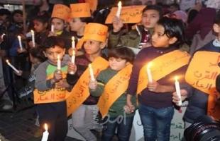غزة: مسيرة للأطفال بالشموع رفضاً لصفقة ترامب