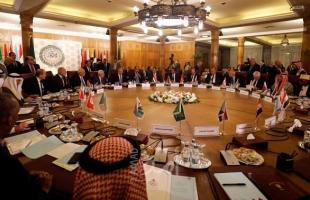 """كلمات وزراء الخارجية العرب خلال اجتماعهم الطارئ بجامعة الدول العربية لمواجهة """"صفقة ترامب"""""""