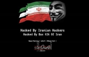 هاكرز إيرانيين يخترقون حسابات خاصة بشركات أمن إسرائيلية وأمريكية