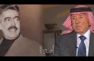 """معلومات جديدة لوزير الداخلية الأردني الأسبق عن """"وصفي التل"""" تثير جدلا - فيديو"""
