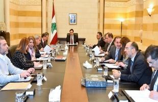 """لبنان: نص كامل لمسودة البيان الوزاري لـــ حكومة """"حسان دياب"""""""