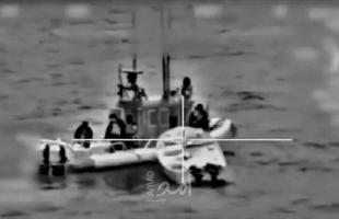 إسرائيل تنشر فيديو تفاصيل إحباط محاولة تهريب أسلحة إلى غزة - صور