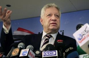 الأهلي يشكو مرتضى منصور لمجلس النواب ويوجه 5 أسئلة