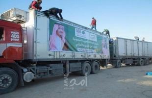 أوقاف حماس تكشف عن موعد توزيع لحوم الهدي السعودية