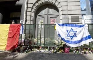 اذاعة: أزمة ديبلوماسية جديدة بين بلجيكا وإسرائيل وتوبيخ متبادل