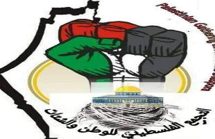 """غزة: """"التجمع الفلسطيني"""" يطلق حملة لمقاطعة البضائع و المنتجات الإسرائيلية"""