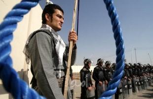 """""""مراسلون بلا حدود"""" تحذر إيران من تنفيذ الإعدام ضد صحفي معارض"""