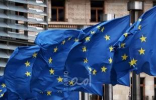 الاتحاد الأوروبي: المؤتمر الدولي الثاني لدعم بيروت سيوافق على خطة دولية للإصلاح في لبنان