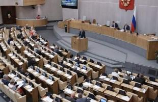 نائب: قرار موسكو حول طرد دبلوماسيين أوروبيين كان مبررا بسبب انتهاكهم لاتفاقية فيينا