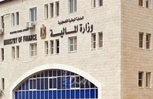 مالية رام الله تعلن صرف رواتب الموظفين العموميين
