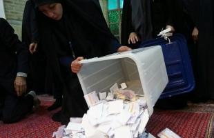 """مجموعات إيرانية معارضة في الخارج تشيد بـ""""المقاطعة الشاملة"""" للانتخابات"""