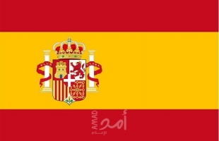 كروس: إسبانيا أعطت ألمانيا درسا فى كرة القدم