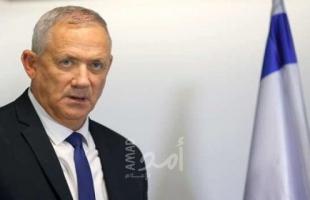 غانتس: استئناف التنسيق الأمني مع السلطة الفلسطينية مصلحة مشتركة
