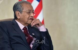 """رويترز: رئيس الوزراء الماليزي """"مهاتير محمد"""" يقدم خطاب استقالته"""