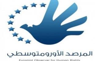 تقرير للأورومتوسطي يستعرض شهادات صادمة من سجن حُنيش في اليمن