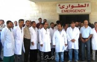 نقابة الأطباء تقرر تخفيف الإجراءات الاحتجاجية حتى نهاية الأسبوع