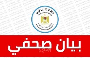 """داخلية حماس تؤكد عدم وجود أية معتقلين سياسيين..وتعالج """"بعض"""" القضايا"""