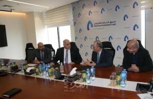 صندوق الاستثمار الفلسطيني يقدم دعمه للتحالف الوطني لتشغيل ذوي الإعاقة