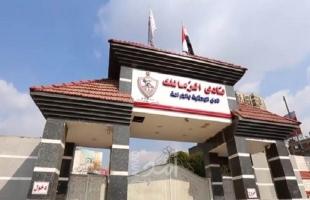 رسميًا.. حل مجلس إدارة نادي الزمالك وتعيين لجنة مؤقتة