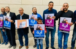 """محكمة الاحتلال تمدد اعتقال الأسيرة """"آية خطيب"""" حتى الأحد المقبل"""
