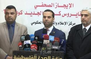 لجنة حماس الحكومية: جميع العينات سلبية وقرار بإلزام الموظفين بارتداء الكمامة