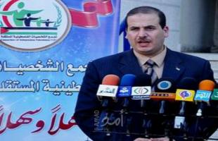 """الشخصيات المستقلة تدعو أشتية والكيلة للتوجه إلى غزة للتأكد من الجهوزية لمواجهة """"كورونا"""""""