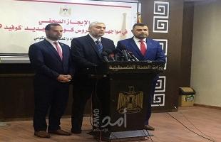 لجنة حماس الحكومية: اجراءات صارمة للمتلاعبين بالأسعار والقبض على مروجي إشاعات