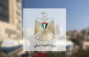 اقتصاد حماس يوضح: نبحث الحد من إغراق غزة ببعض المنتجات