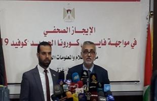 غزة: عوض يعلن تمديد إغلاق الجامعات والمدارس وصرف مبلغ إغاثي عاجل لصالح 10 ألاف أسرة