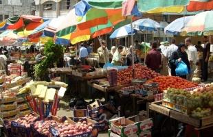 """الطوارئ العليا بغزة تعلن إعادة فتح سوق """"الزاوية"""" بشكل جزئي"""