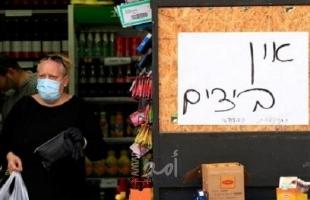 """يديعوت: البرتغال تمنع الإسرائيليين من دخول أراضيها بسبب تفشي """"كورونا"""""""