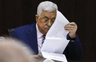 """النص الكامل لـ""""مبادرة الرئيس عباس للسلام"""" التي عرضها امام مجلس الأمن عام 2018"""