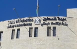 إحالة مخالفين للنيابة العامة وإغلاق 3 محلات تجارية مخالفة في أريحا